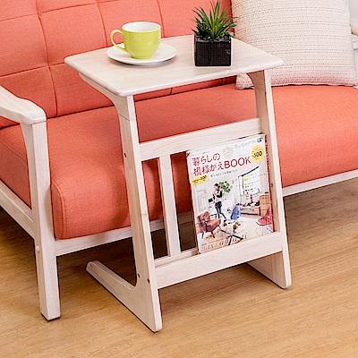 Bernice-森克全實木邊桌/小茶几/雜誌架(洗白色)-DIY-48x45x62cm