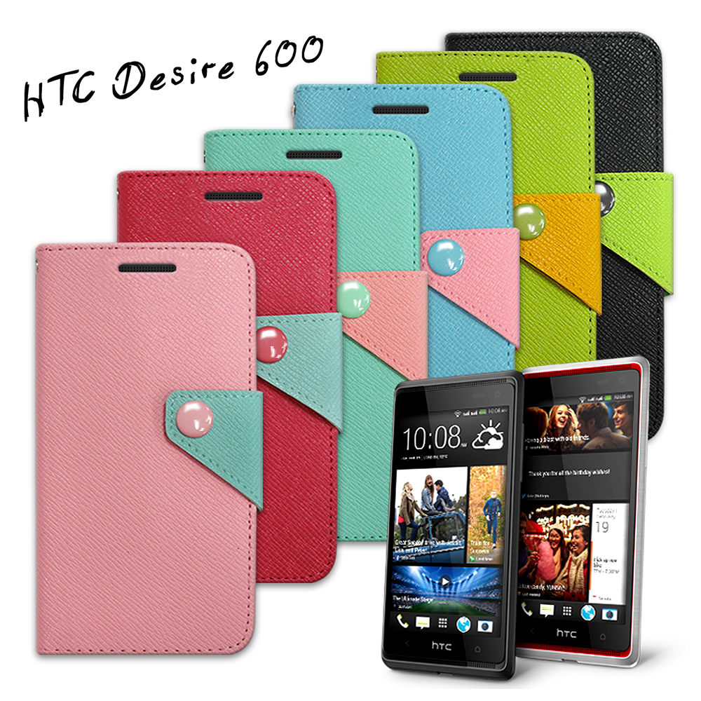 HTC Desire 600 dual sim 私著推薦 撞色立架磁扣皮套