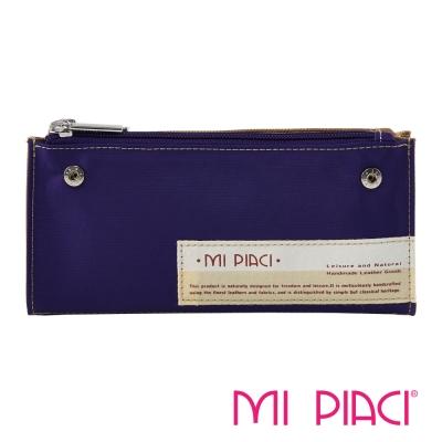 MiPiaci革物心語-簡約風新款雙色筆袋1665017-紫色