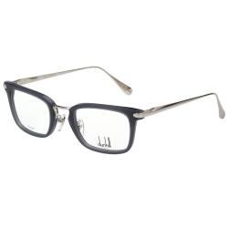 Dunhill 純鈦 光學眼鏡 (深灰+銀色)VDH039