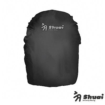 Shuai 背包防水雨套(黑色/15.6 吋內背包適用)