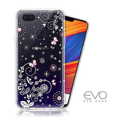 EVO CASE OPPO R15 奧地利水鑽殼 - 清新粉蝶