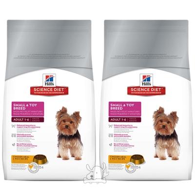 Hill's 希爾思 成犬 小型及迷你犬配方 飼料 1.5公斤 X 2包
