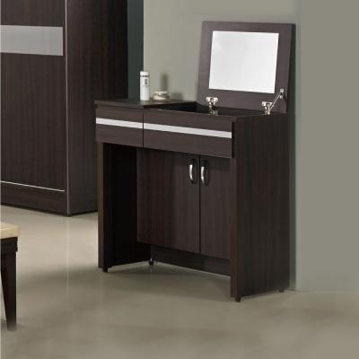 【簡約風】莫妮卡胡桃色2.7尺梳妝鏡桌椅組-80x40x82cm