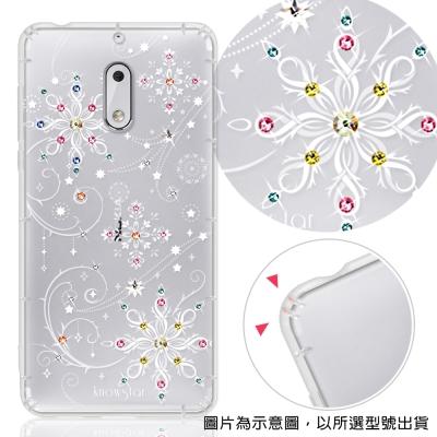 KnowStar Nokia6 / Nokia5 彩鑽防摔手機殼-冰雪