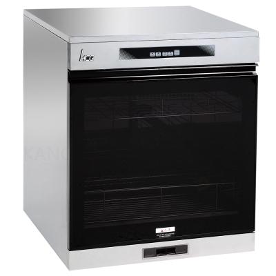 和成HCG 單門雙抽收納架不鏽鋼外殼臭氧型下崁式烘碗機50cm(BS601S)
