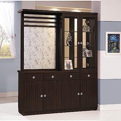 H&D 胡桃5.3尺雙面櫃 (寬161.2X深29.5X高195.2cm)