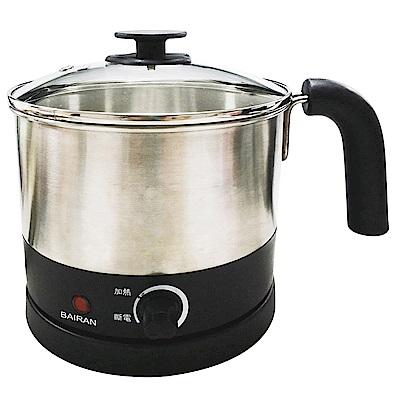 白朗BAIRAN 不鏽鋼快煮美食鍋FBSP-D06