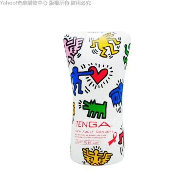 日本TENGA x 美國Keith Haring 柔情吸吮軟膠杯 KHC-102