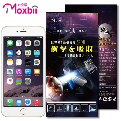 Moxbii iphone 6 plus / 6s plus 9H太空盾 (非滿...