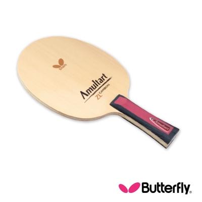 【Butterfly】ZLC負手板 AMULTART-FL