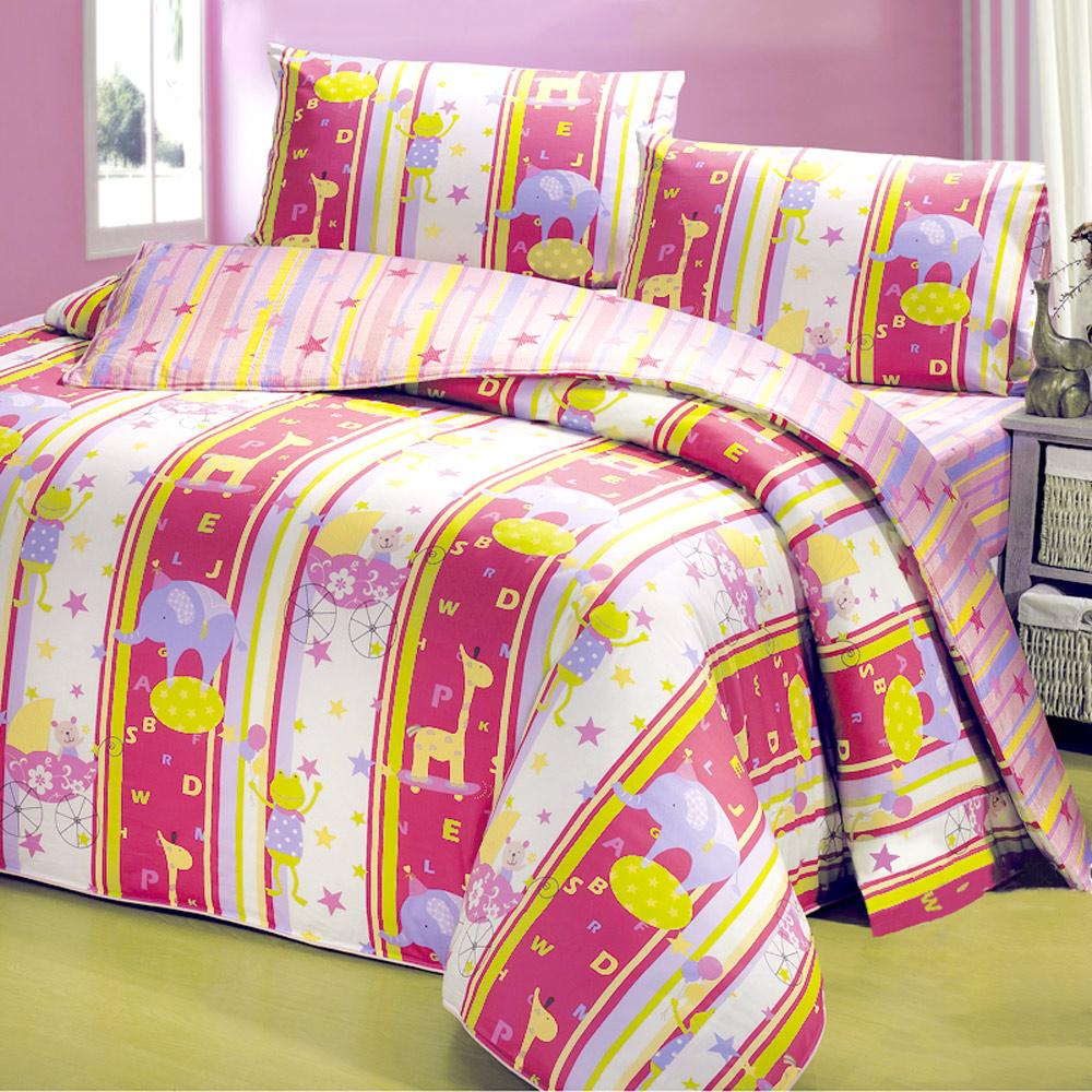 鴻宇 美國棉 防蹣抗菌 馬戲團 雙人床包枕套三件組