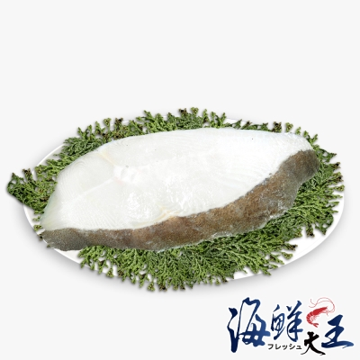 海鮮大王 格陵蘭嫩切扁鱈 *10片組( 110G±10%/片 )