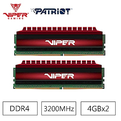 Patriot Viper 毒蛇四代 DDR4 3200 8GB(2x4GB)桌上型記憶體