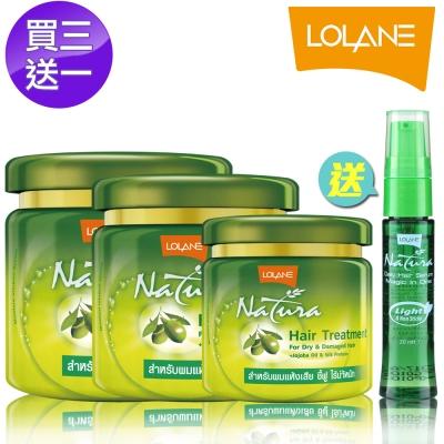 LOLANE蘿瀾 植萃即效髮絲護理霜-乾燥受損(500g+250g+100g)送護髮精華