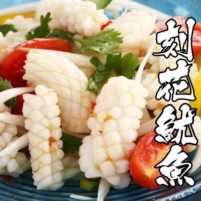 海鮮王 爽脆刻花魷魚 *8包組( 250g±10%/包 )