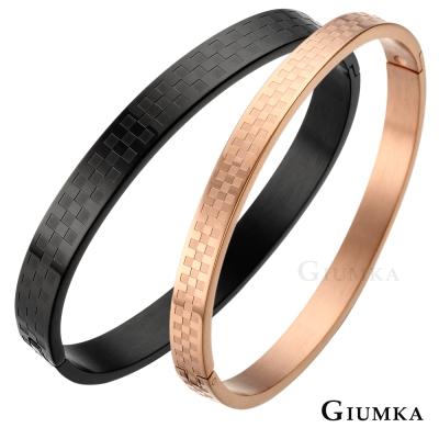 GIUMKA情侶手環白鋼 時尚戀人一對價格