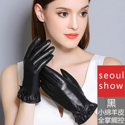 seoul show首爾秀 小綿羊皮加絨全掌觸控蝴蝶結女保暖手套 黑色