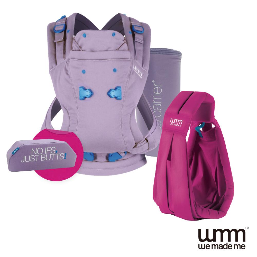 英國 WMM 3P3揹帶+座墊+Soohu揹巾 特惠組(紫+桃紅)