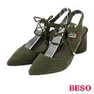 BESO簍空曲線 尖頭綁帶全真皮粗跟鞋~綠