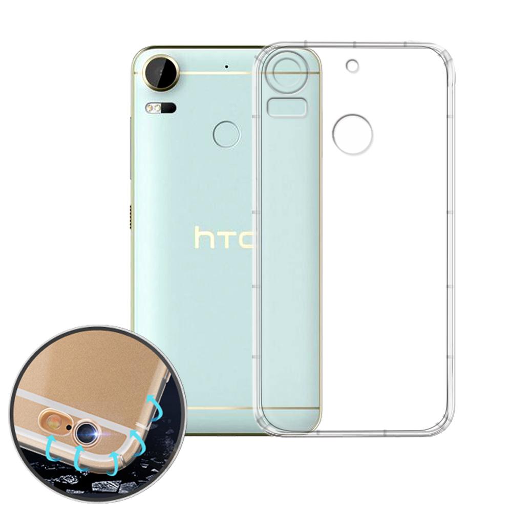 VXTRA HTC Desire 10 Pro 5.5吋 防摔抗震氣墊保護殼 @ Y!購物