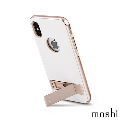 Moshi Kameleon for iPhone X 可立式雅緻保護背殼