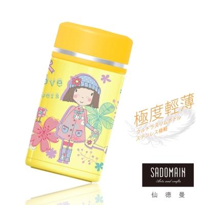 仙德曼 SADOMAIN 法國少女輕量保溫杯250ml-黃色