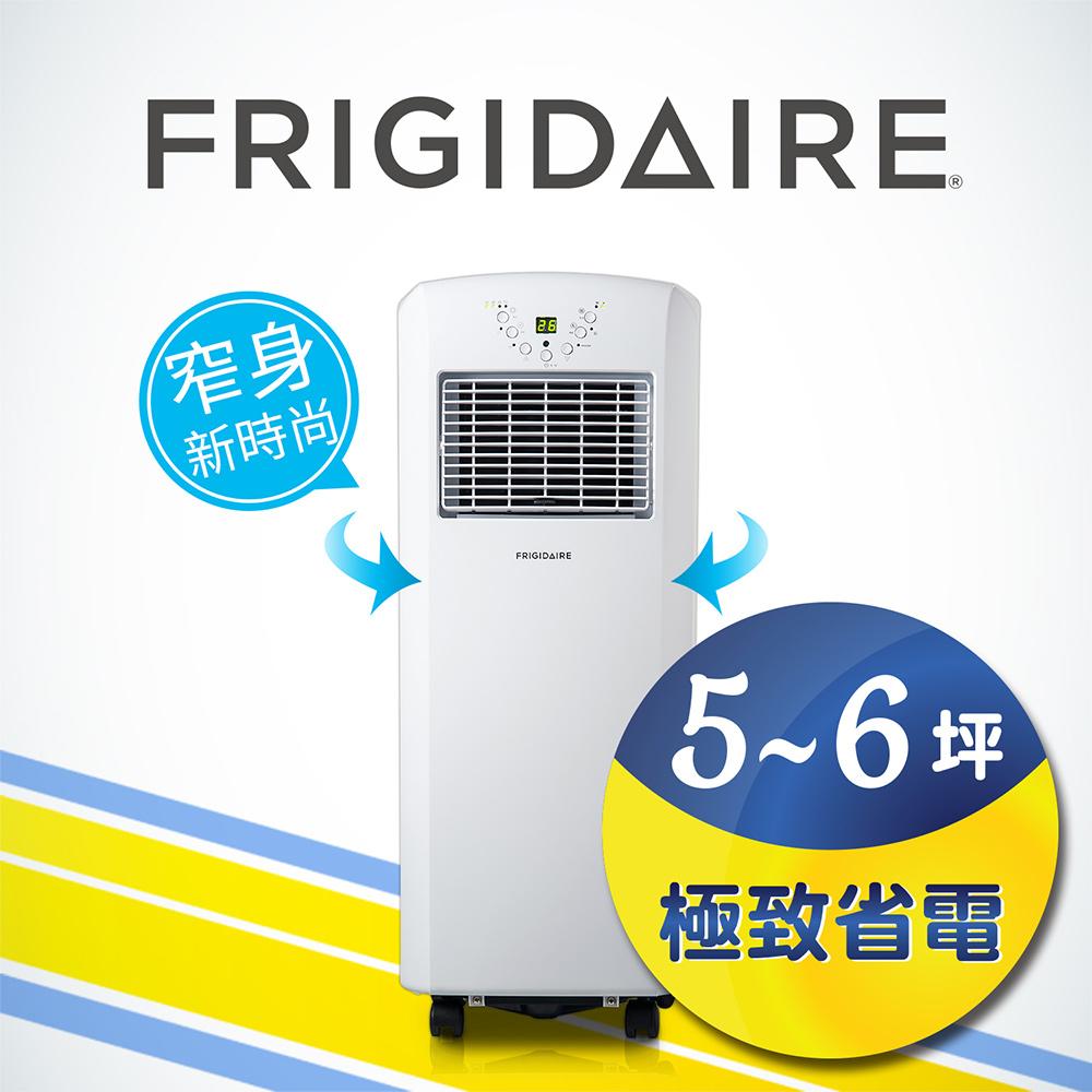 美國富及第Frigidaire省電型移動空調5-6坪FAC-293KP福利品