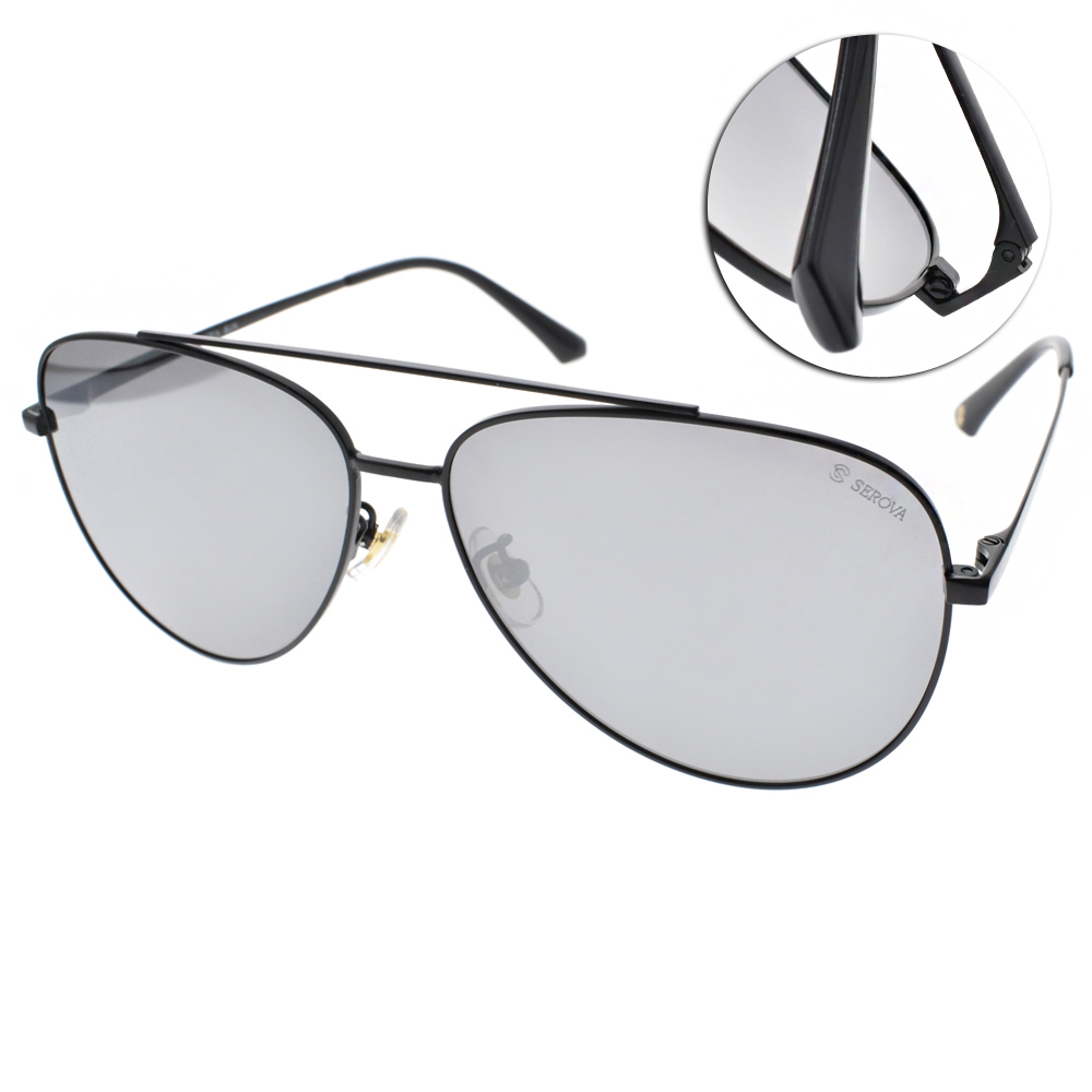 SEROVA太陽眼鏡 飛官偏光款/黑-淡白水銀灰#SS8008 C16