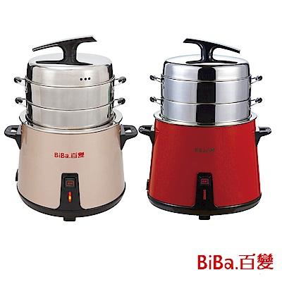 BIBA百變 養生蒸汽電鍋 TB-10