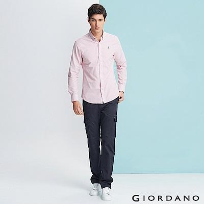GIORDANO 男裝純棉多口袋工作褲/卡其褲-66 標誌海軍藍
