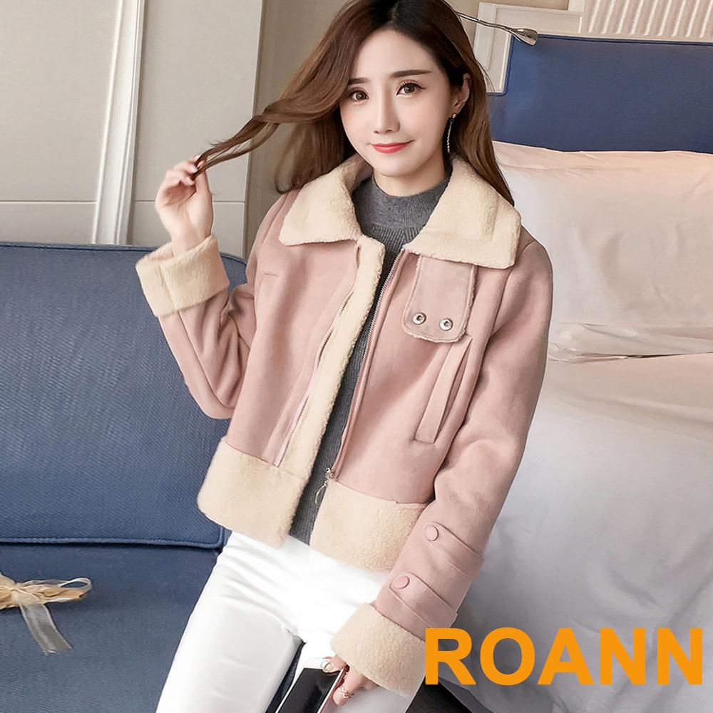 翻領拼接羊羔絨長袖短款夾克外套 (粉色)-ROANN