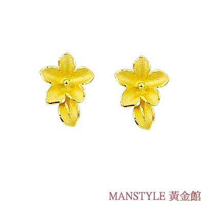 Manstyle「情之花」黃金耳環