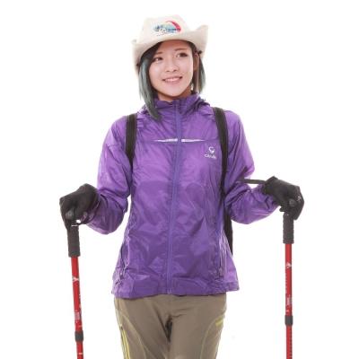 CARAVA 女款防曬透氣風衣(紫羅蘭)