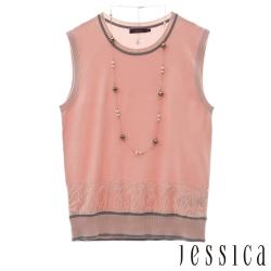 JESSICA-質感針織蕾絲繡邊背心(粉)