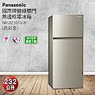 Panasonic國際牌 232L 1級變頻2門電冰箱 NR-B239TV-R 亮彩金