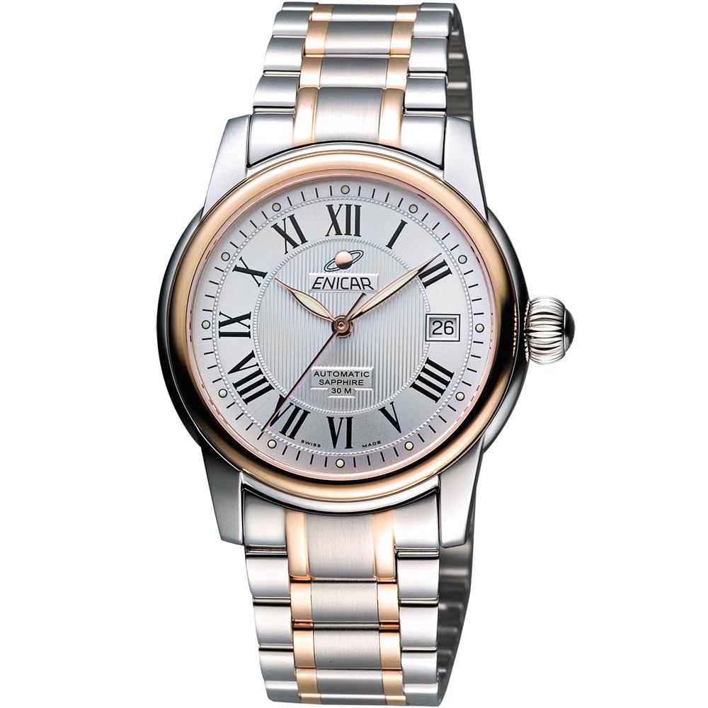 ENICAR 英納格 羅馬經典系列機械腕錶-銀x雙色版/38mm