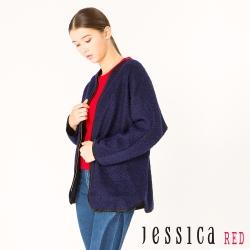 JESSICA RED - 保暖混羊毛素面外套(深藍)