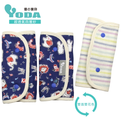 YoDa 和風輕柔四層紗口水巾-宇宙動物園