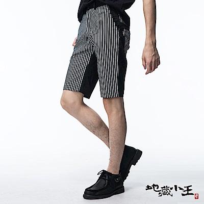 地藏小王 BLUE WAY 直條紋黑色短褲