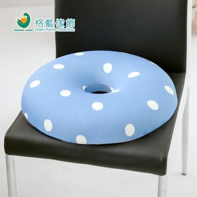 格藍傢飾 水玉涼感舒壓甜甜圈-蘇打藍