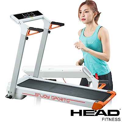 HEAD 小橘智能型電動跑步機 H-T190