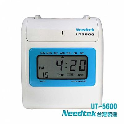 Needtek UT-5系列 UT-5600 微電腦打卡鐘