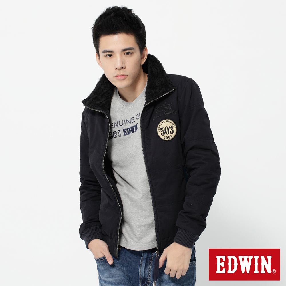 EDWIN 徽章魅力 毛裡立領飛行防寒外套-男款(黑藍)