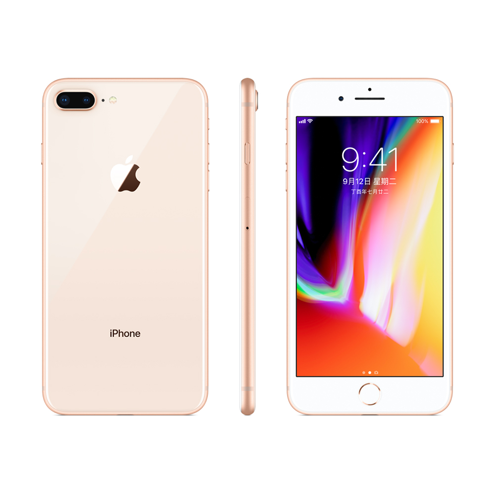 [贈品組合]Apple iPhone 8 Plus 64G 5.5吋智慧手機