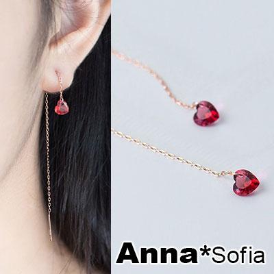 AnnaSofia 紅沁透心長耳線 925銀針耳針耳環(金系)