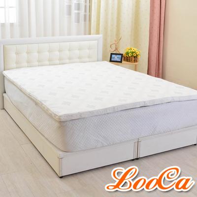 比利時進口 棉柔5cm乳膠床墊 雙人5尺