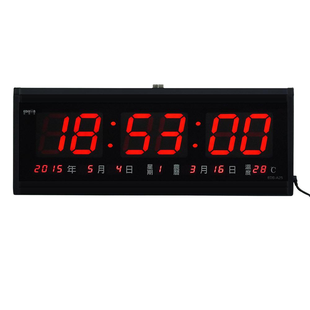 EDSION插電式電子萬年曆鐘 EDS-A25