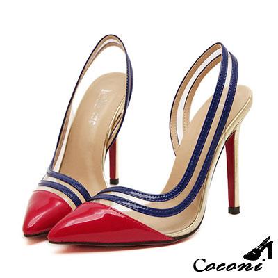 CoConi-裸肌時尚-透明果凍拼色尖頭露跟涼跟鞋