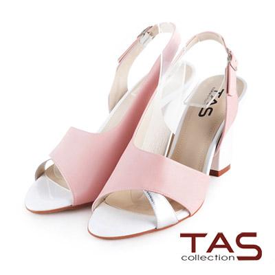 TAS-法式雙色拼接獨特鏤空剪裁高跟涼鞋-氣質粉